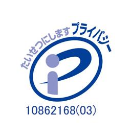Pマークロゴ(更新分)JP[1].JPG